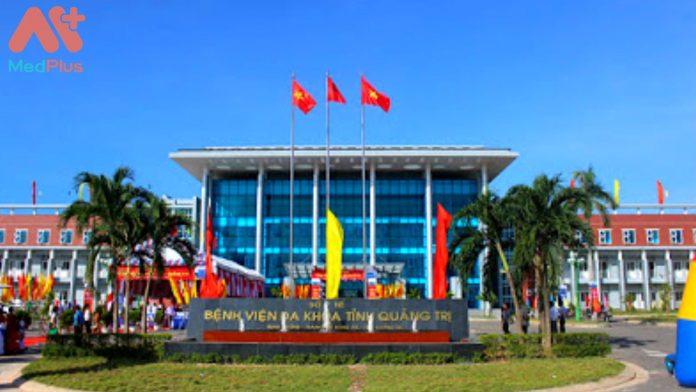 Bệnh viện đa khoa tỉnh Quảng Trị