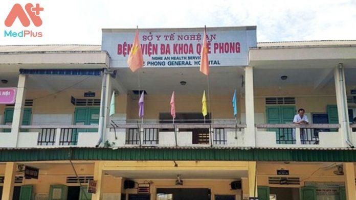 Bệnh viện Đa khoa huyện Quế Phong