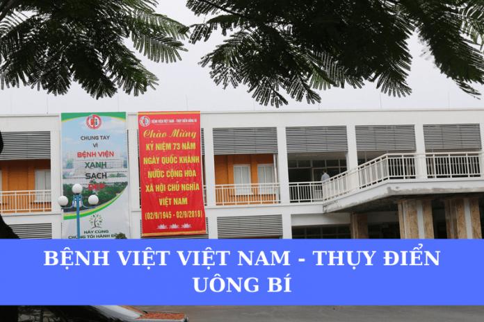 Bệnh viện Việt Nam Thụy Điển