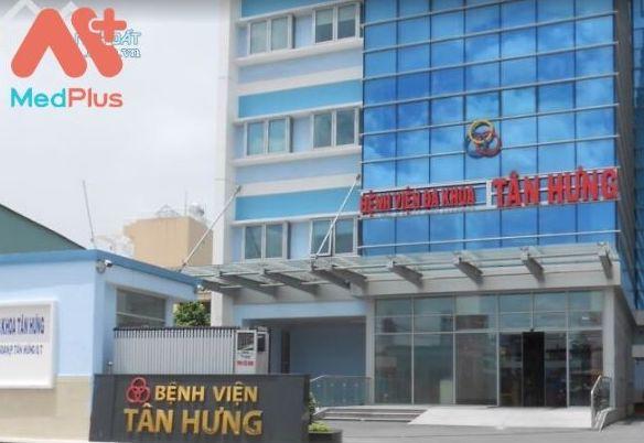 Bệnh viện Đa khoa Tân Hưng quận 7