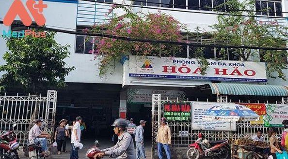 Bệnh viện đa khoa Hòa Hảo là một cơ sở y tế tư nhân hoạt động đã nhiều năm