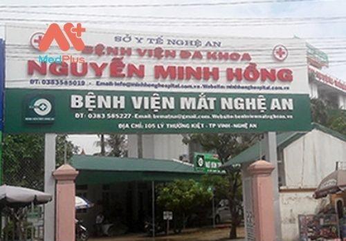 Bệnh viện đa khoa tư nhân Nguyễn Minh Hồng