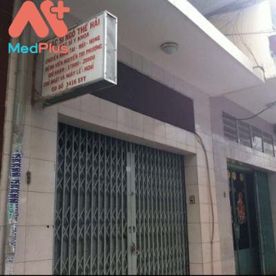 Phòng khám Tai mũi họng chất lượng Quận 4