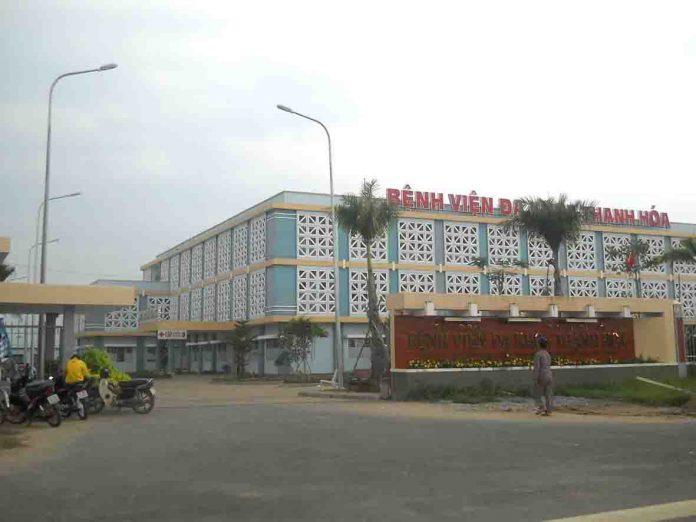 Bệnh viện huyện Thạnh Hóa Long An