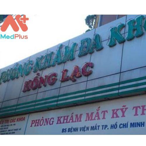 Phòng khám đa khoa Hồng Lạc