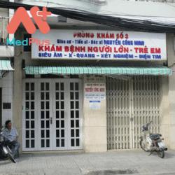 Phòng khám Nội soi dạ dày quận 8 – bác sĩ Nguyễn Công Minh- địa chỉ nội soi dạ dày uy tín quận 8
