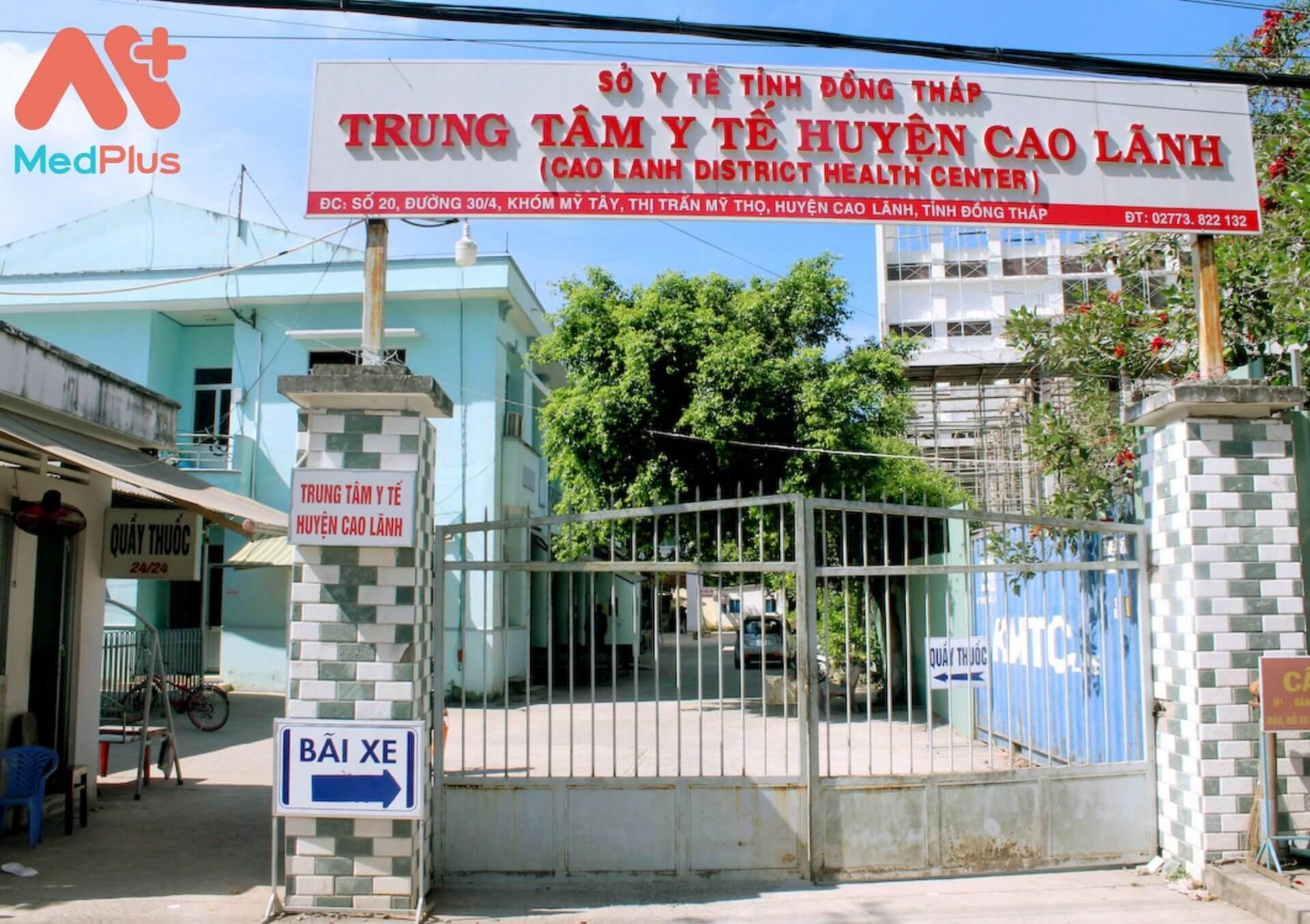 Trung tâm y tế huyện Cao Lãnh