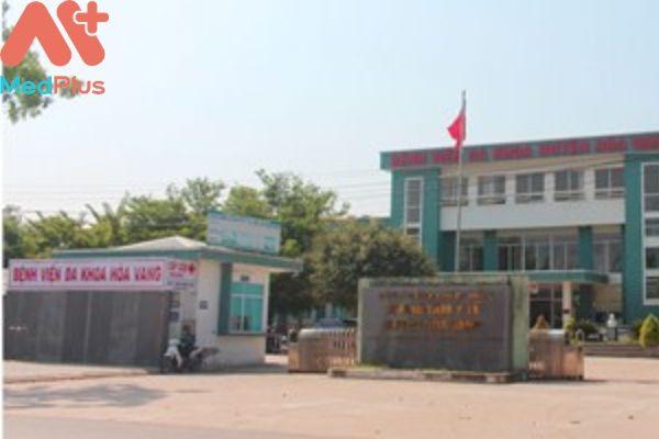 Trung tâm y tế Huyện Hòa Vang