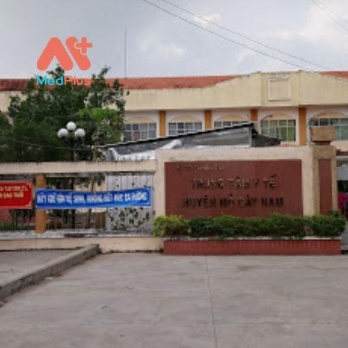 Trung tâm y tế huyện Mỏ Cày Nam