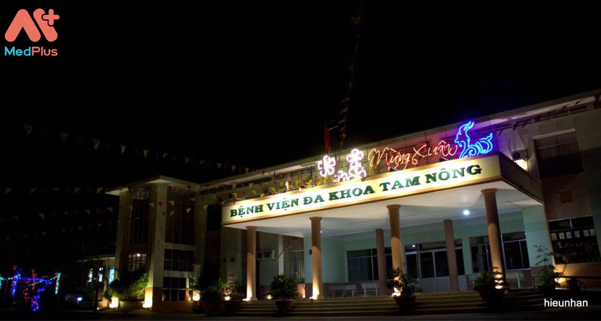 Trung tâm y tế huyện Tam Nông