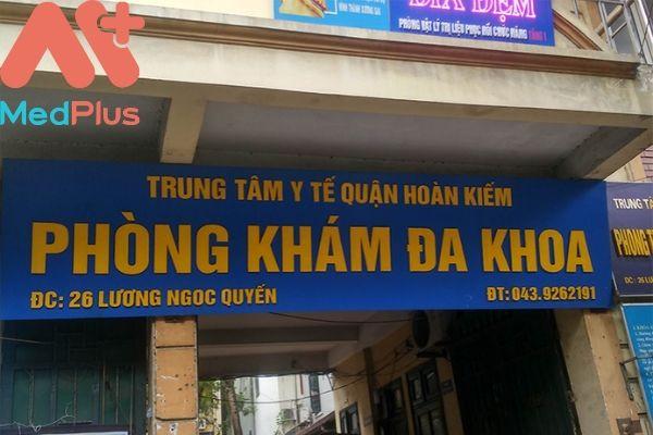 Trung tâm y tế quận Hoàn Kiếm
