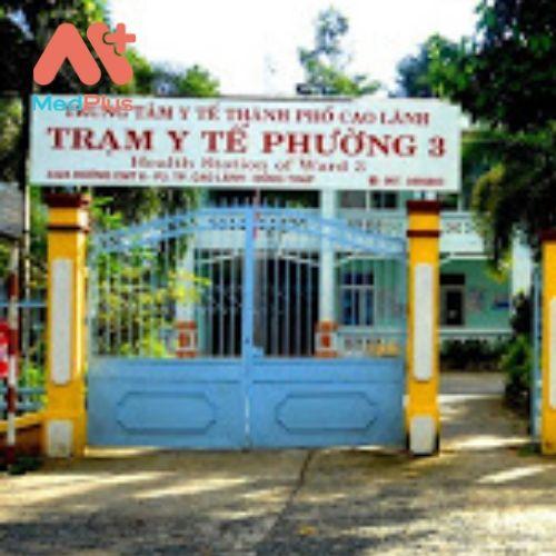 Trung tâm y tế Thành phố Cao Lãnh