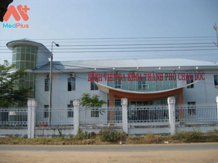 Trung tâm y tế thành phố Châu Đốc